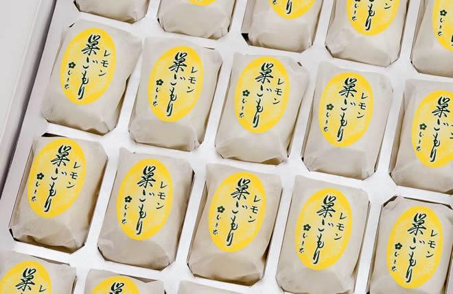 パイナップル巣ごもりは、いと忠飯田店・上郷店・HP店でお求めいただけます。