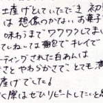 長野に行く際はぜひリピートしたい(^_^)