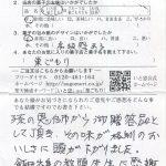 飯田出身の教頭先生に感謝です