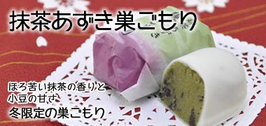 2c_machaazuki