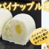 【8月限定】冷やすとより美味しい夏の味☆パイナップル巣ごもり☆