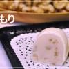 くるみ巣ごもり★10月1日より販売開始!