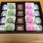 上郷店、飯田店では20個入のセットが人気です♪