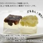 いと忠銘菓「南信州の水ゼリー」(小豆・粒梅)(現在は製造・販売いたしておりません)