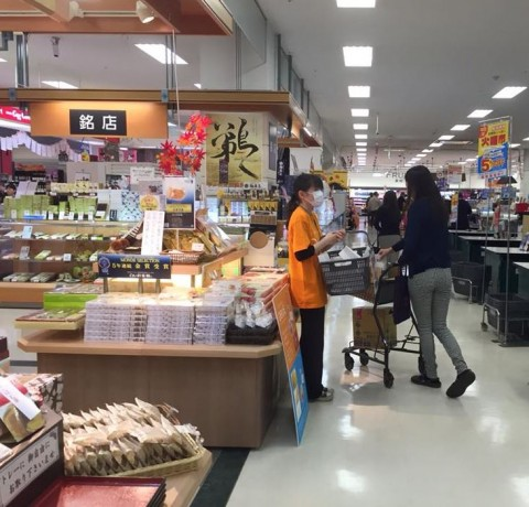 新商品「oeuf 」の試食品無料配布キャンペーン1