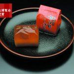 【秋冬限定】2層の和風ゼリー『市田柿しぼり』9/1販売スタート!