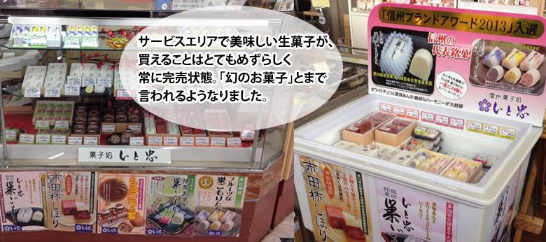 kodawari_r14_c1
