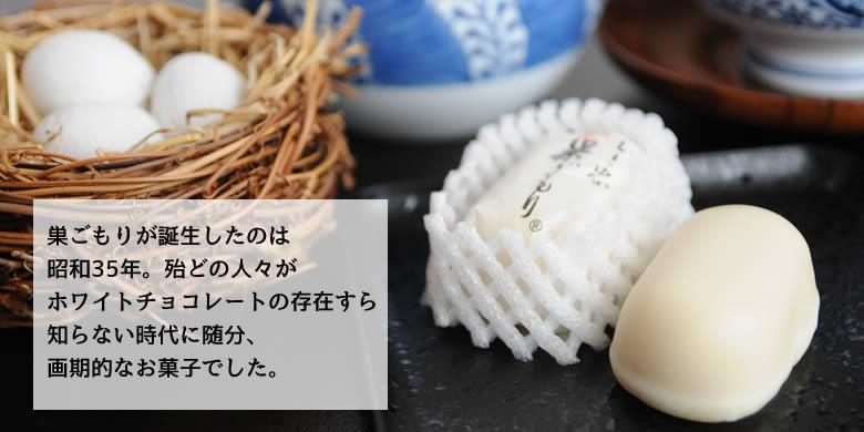 kodawari_r2_c1