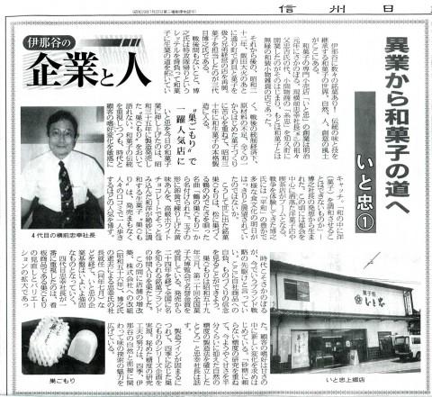 report220911_1