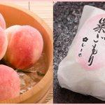 6月限定★フレッシュな桃の香り『ピーチ巣ごもり』販売スタート!