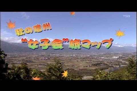 takigawa02