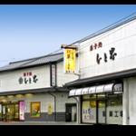 グーグルマップ360℃ビューで、いと忠上郷店「秋バージョン」公開中
