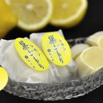 \爽やか檸檬味/7月限定『レモン巣ごもり』販売中!