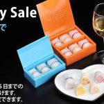 ホワイトデー応援セール、ウフ(oeuf)特価販売、3月5日まで!